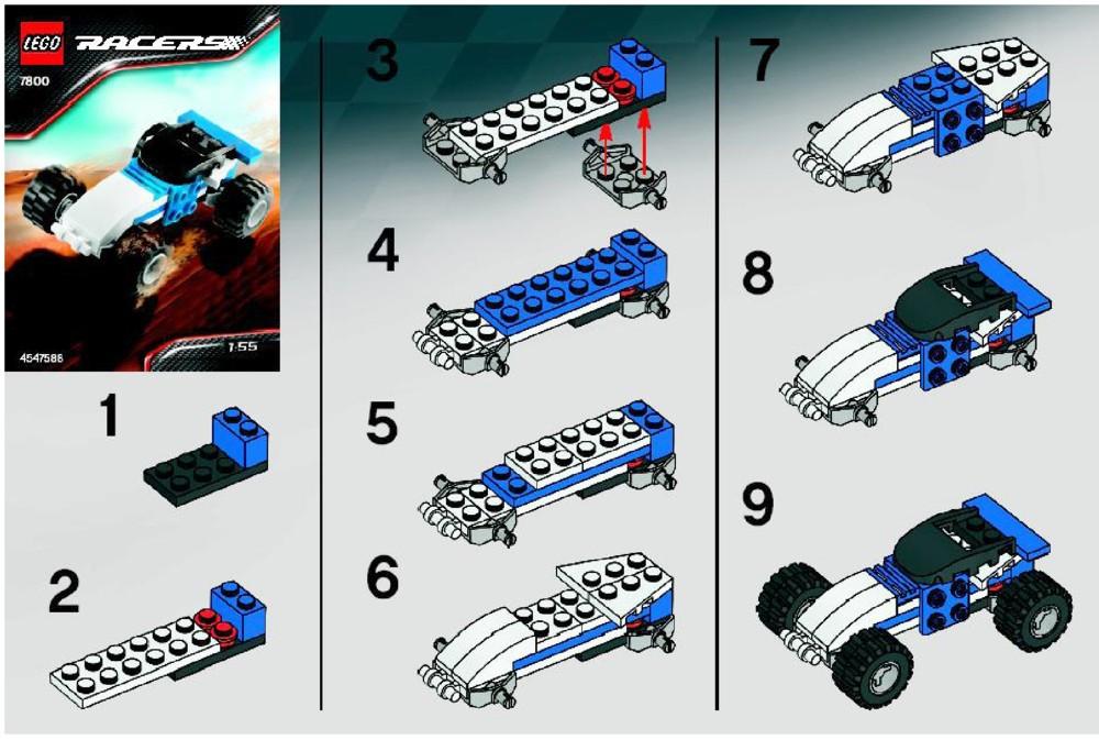 Как из лего сделать гоночную машину